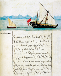 Thomas' 1848 sketch of the dhow he sailed on.